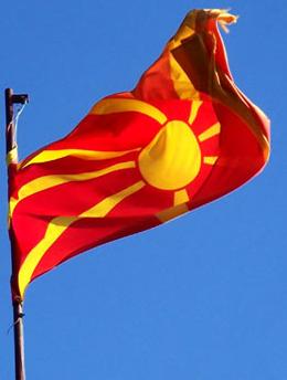 доставка грузов из Македонии