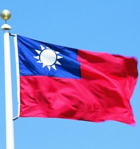 Доставка груза из Тайваня