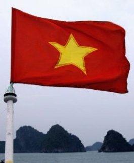 Доставка груза из Вьетнама в РФ