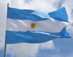 доставка из Аргентины